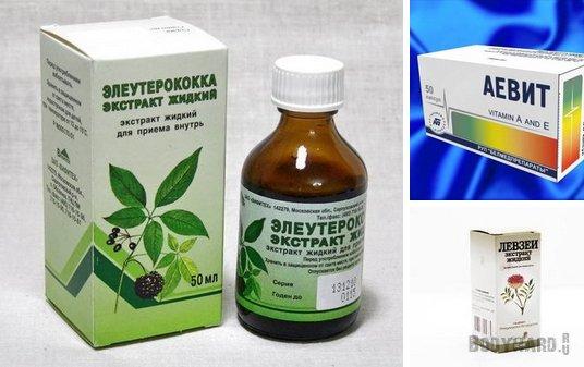 Повышаем тонус аптечными препаратами