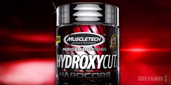 ��������� ������������� Hydroxycut Hardcore Next Gen